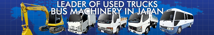 Leader of used trucks bus machinery in japan! Browse Entire Stock
