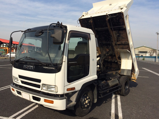ea919991f6 Used ISUZU Forward for sale   Specifications and features at ...